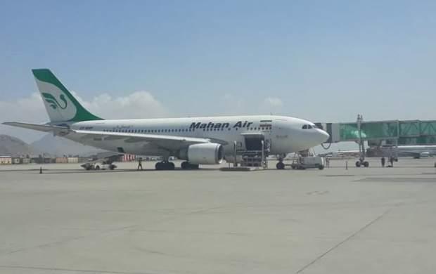 فرود هواپیمای مسافربری ایران در فرودگاه کابل