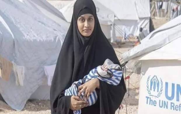 «عروس داعش» به دادگاه انگلیس می روم