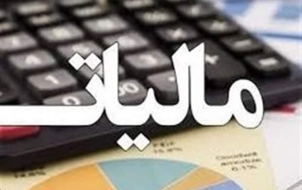 مشاور مالیاتی وزیر اقتصاد منصوب شد