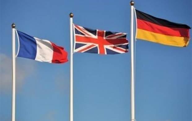 گستاخی جدید سه کشور اروپایی درباره ایران