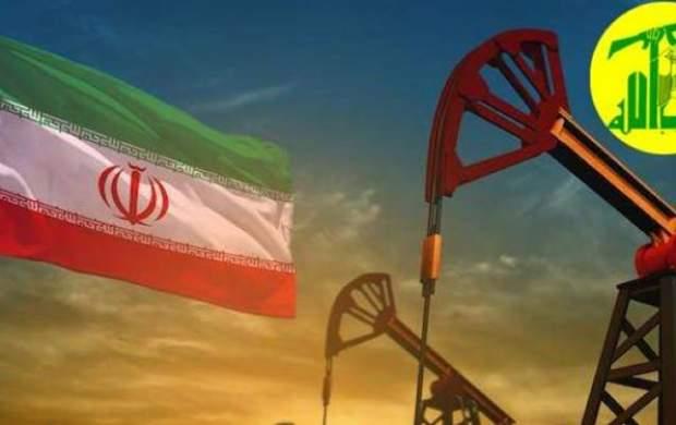 ورود تانکرهای سوخت ایران به لبنان