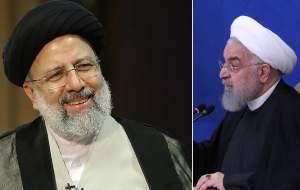 اندر احوال دولت روحانی؛ تا روز آخر تقصیر دولت احمدی نژاد بود ولی دستاوردهای رئیسی برای ماست! +جزئیات