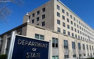 آمریکا: تاریخ معین برای شروع مذاکرات وین نیست