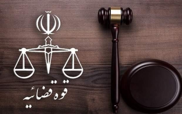 جمهوری اسلامی با این دانه درشت ها کاری ندارد! +فیلم