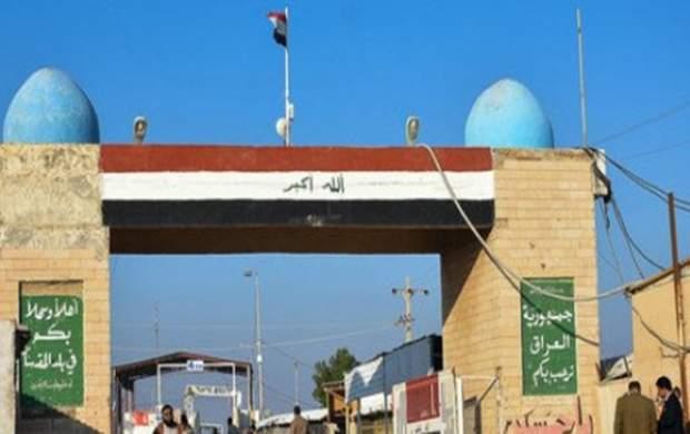 گروههایی که میتوانند از مرز شلمچه وارد عراق شوند