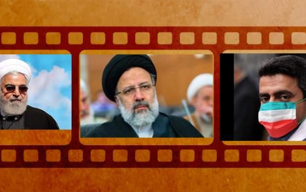 فیلمهای پربازدید جهان نیوز/ از «گریه رئیسی برای پیاده روی اربعین» تا «روحانی کجاست؟/ طفره داماد روحانی!»
