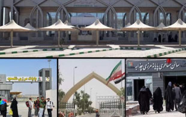 وضعیت مرزهای زمینی به سمت عراق