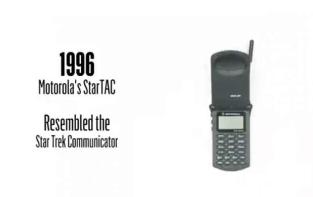 سیر تکاملی تولید تلفن در طی ۱۰۰ سال +فیلم