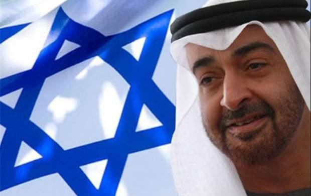 ماموریت جدید پلیس اسرائیل در خاک امارات