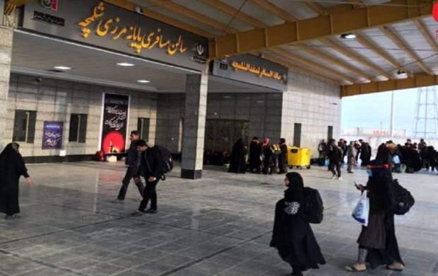 آخرین اخبار از مرز شلمچه و مهران