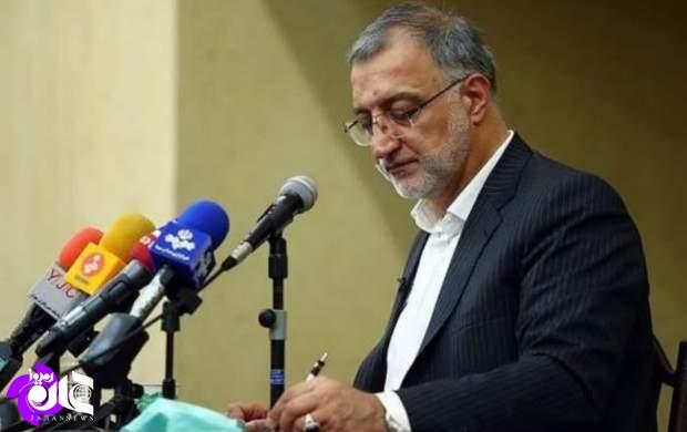شهرداران جدید شش منطقه تهران مشخص شدند/ معاونان زاکانی چه کسانی هستند؟/ یک خانم شهردار منطقه ۸ شد