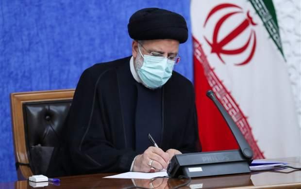 پیام تسلیت رئیسی برای مردم افغانستان