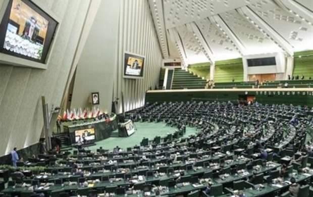 طرح جدید مجلس برای اعطای تابعیت