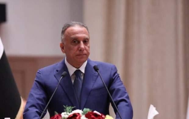 الکاظمی: معاون «البغدادی» دستگیر شد