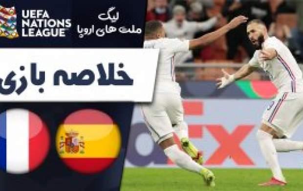 خلاصه فینال لیگ اروپا/ اسپانیا و فرانسه