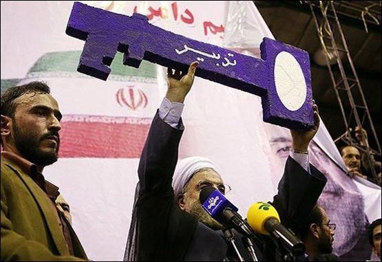 روزنامه حامی روحانی: الان اولویت مردم نان است نه آزادی/ اصلاح طلبان با ایران چه کردند؟