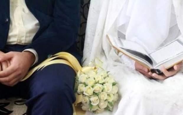 ثبت ازدواج، آنلاین شد