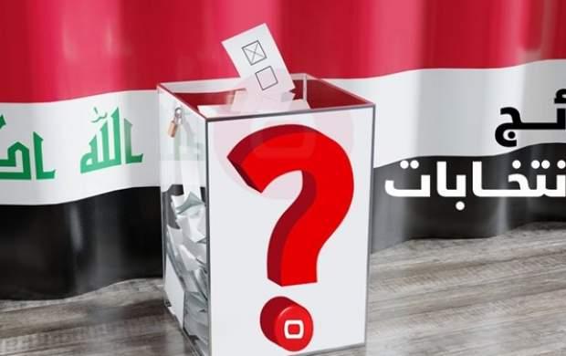 نتایج اولیه انتخابات عراق مشخص شد