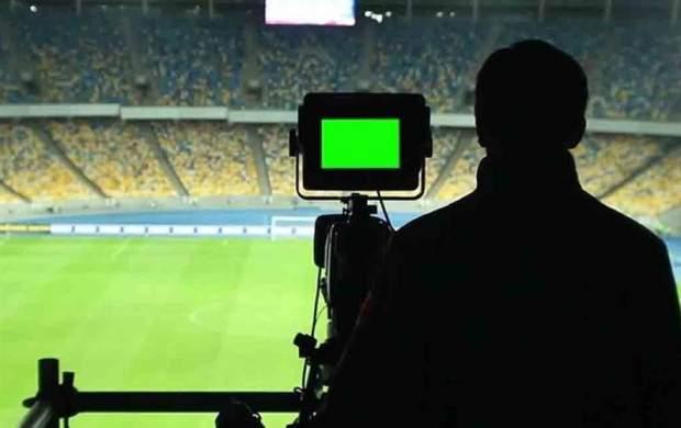 گزارشگر  فوتبال ایران و کرهجنوبی چه کسی است؟