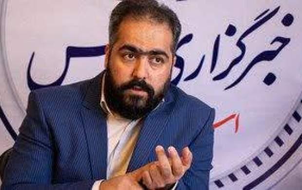 سیفی دستیار رسانه ای شهردار تهران شد