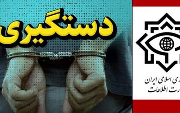 دستگیری ۱۰ رابط سرویسهای جاسوسی منطقه