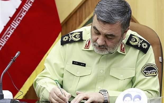 قدردانی فرمانده ناجا از پیام رهبرانقلاب