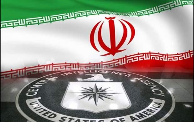 تغییر ساختاری سیا؛ رویکرد جدید در مواجهه با ایران