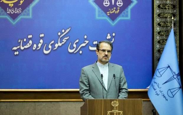 حکم سرکرده گروهک منافقین صادر شد