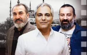 اقدام سلبریتیها برای دور زدن تحریمها در ترکیه!