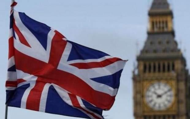 نیویورکتایمز: لندن پایتخت پولشویی دنیاست