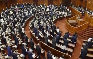 مجلس نمایندگان ژاپن منحل شد
