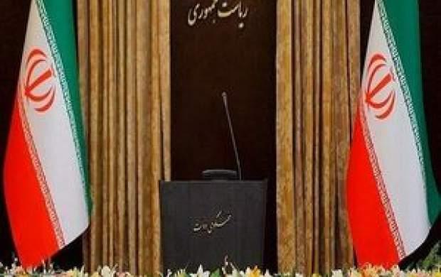 هنوز ربیعی رئیس شورای اطلاع رسانی دولت است!