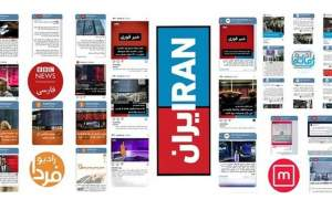 تاکتیک ضدانقلاب در رسانه تغییر کرده +عکس و جزئیات