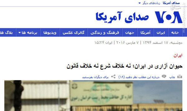 http://cdn.jahannews.com/images/docs/files/000478/nf00478691-3.jpg